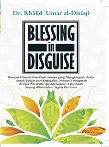 Blessing in Disguise oleh Dr