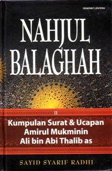 Buku Nahj Al-Balaghah